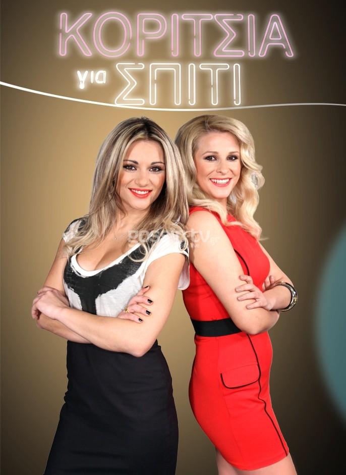 Home :: gossip-tv.gr
