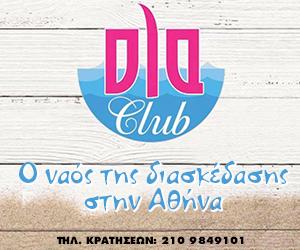 Ola Club