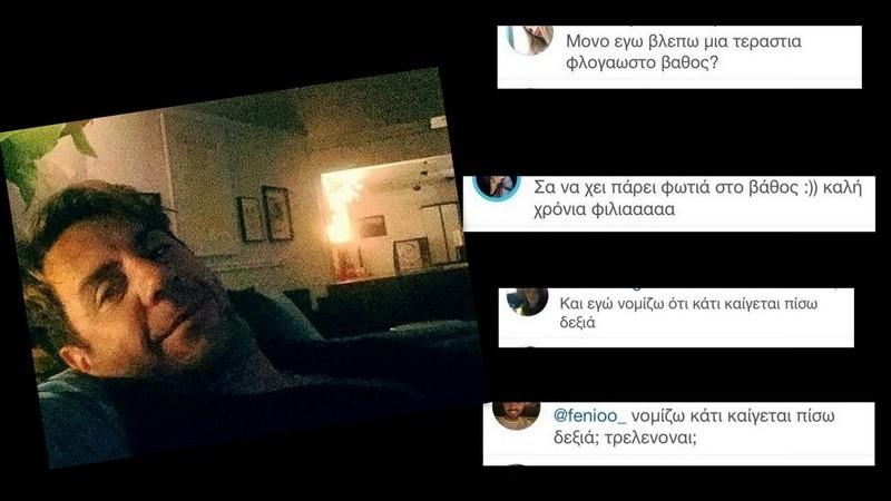 Τρόμος  Πήρε φωτιά το σπίτι του Μαζωνάκη την ώρα της selfie ... 671abb587c0