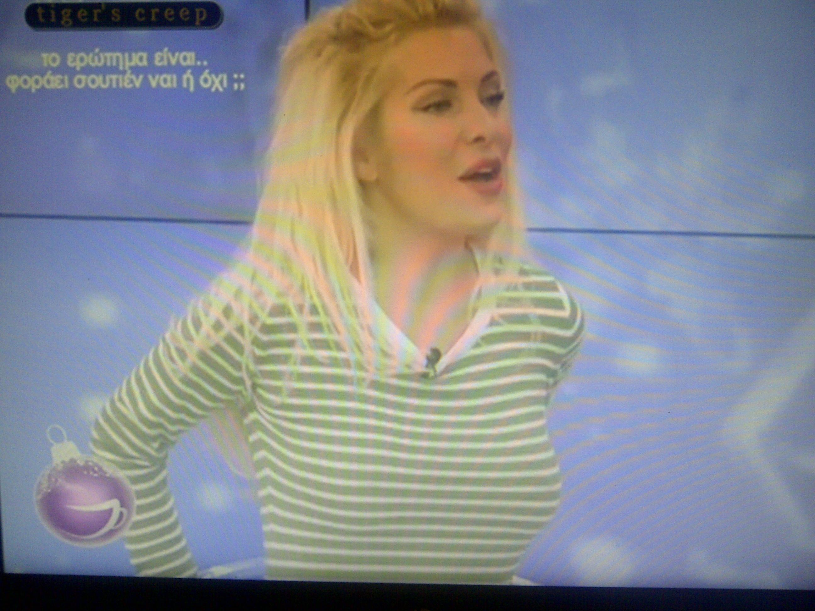 abd6be393187 Video  Η Ελένη Μενεγάκη ξέχασε να φορέσει σουτιέν στην εκπομπή!!!   Nassos  Blog
