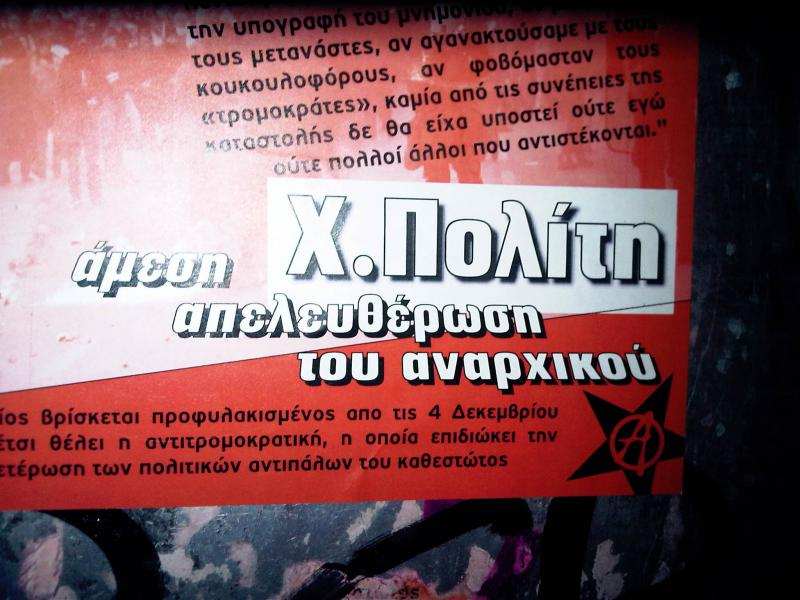 img00401-20110216-0102