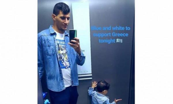 Καρέλης και υιός στα χρώματα της Ελλάδας! (pic)