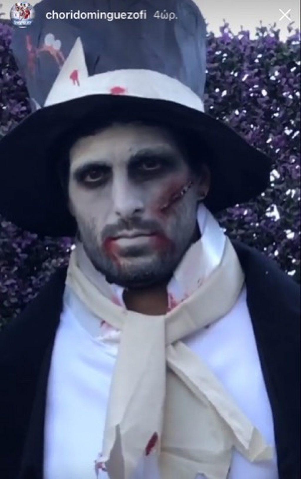 Σχεδόν αγνώριστος! H μεταμφίεση του Tσόρι Ντομίνγκες για το Halloween (pics)