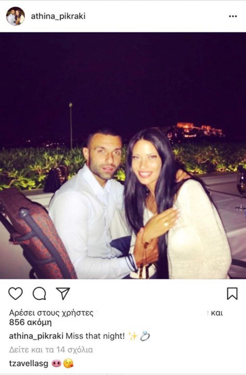 Αθηνά Πικράκη: Η σύντροφος του Γιώργου Τζαβέλλα αναπολεί... εκείνη τη βραδιά (pic)