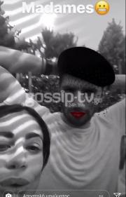 Μιρκέτα Βιδάλη-Στέφανος Καπίνο: Ξανά μαζί! (pics)