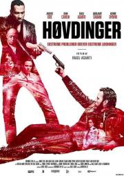 Ο Τζον Κάριου θα παίξει σε ταινία με την Αντζελίνα Τζολί!