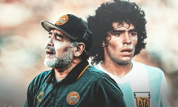 Μαραντόνα: Κυκλοφόρησαν φωτογραφίες - Σε αυτό το σπίτι πέθανε ο «Θεός του ποδοσφαίρου»