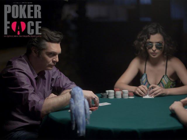 poker face movie