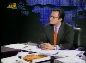 Προς κ Παναγιωτόπουλο (Υπ. Αμύνης): Ε ρε πίτσα που σας χρειάζεται (video)